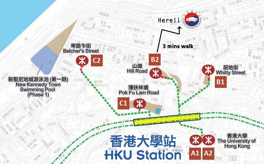 Hku Station on The Repulse Bay Hong Kong